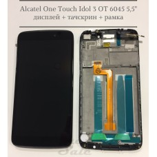 Alcatel One Touch Idol 3 OT6045 дисплейный модуль (тачскрин + дисплей + РАМКА)