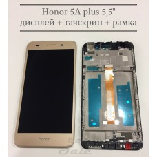 Honor 5a plus дисплейный модуль (тачскрин + дисплей + РАМКА)