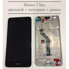 Honor 7 lite дисплейный модуль (тачскрин + дисплей + РАМКА)