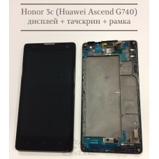 Honor 3c (Huawei Ascend G740) дисплейный модуль (тачскрин + дисплей + РАМКА)