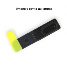 Сетка динамика iPhone 6 / 6 plus