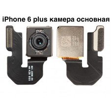 Камера основная (задняя) iPhone 6 plus