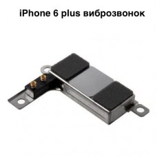 Вибромотор iPhone 6 plus