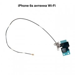 Антенна Wi-Fi iPhone 6s