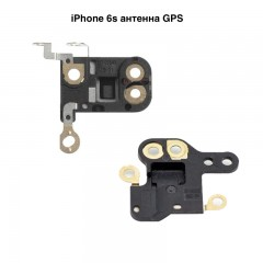 Антенна GPS iPhone 6s