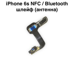 Шлейф NFC, bluetooth iPhone 6s